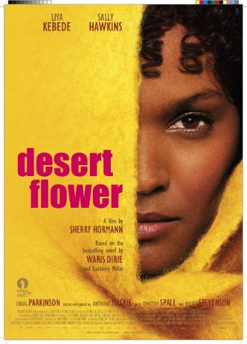 უდაბნოს ყვავილი (ქართულად) / Desert Flower / udabnos yvavili (qartulad)
